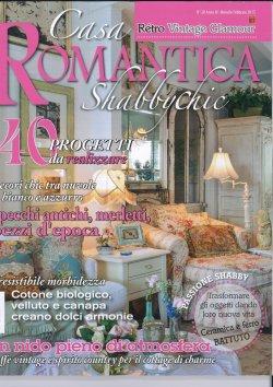 Casa romantica for Riviste di arredamento