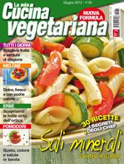 Abbonamento la mia cucina vegetariana for Cucina moderna abbonamento
